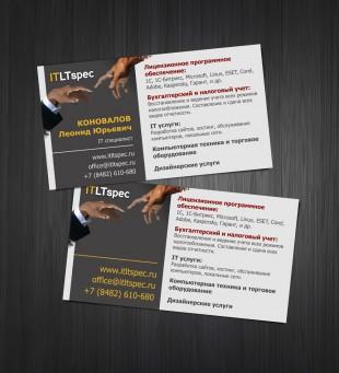 """Дизайн визиток для компании """"ITLT Spec"""""""