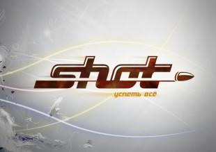 Лого shot