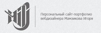 migdesign.ru