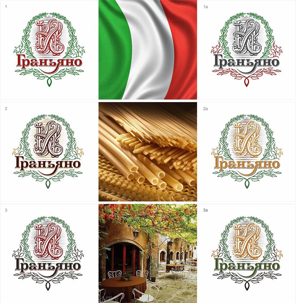 Цвета логотипа Граньяно