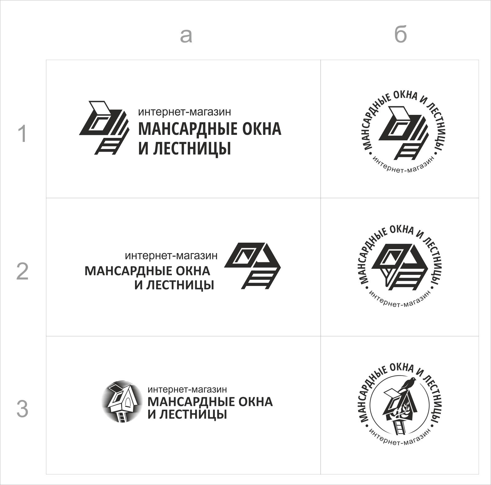 Наброски логотипа