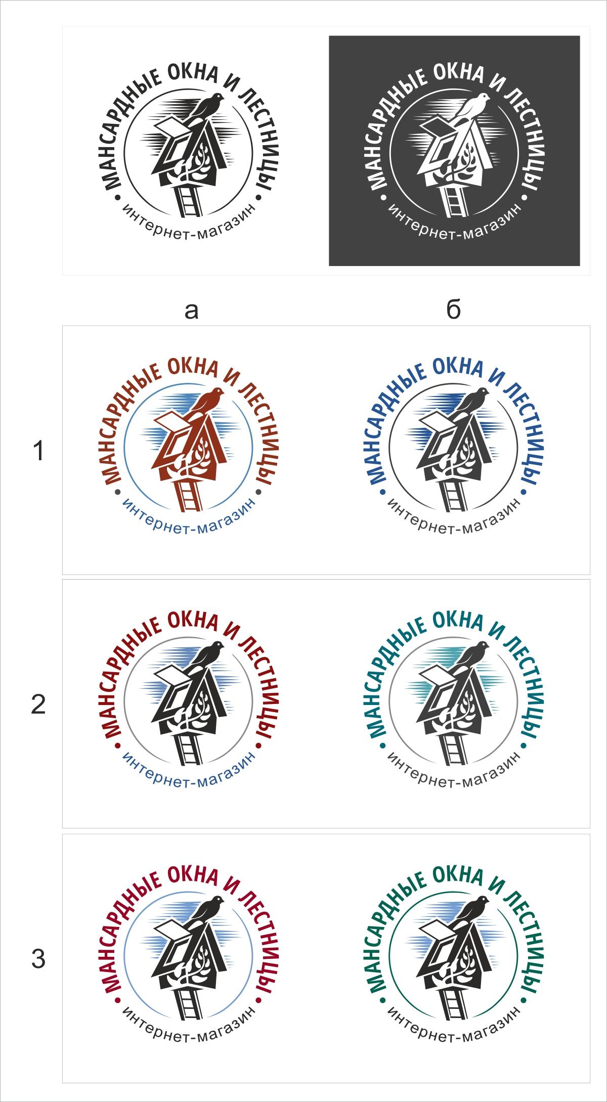 Цветовое решение логотипа