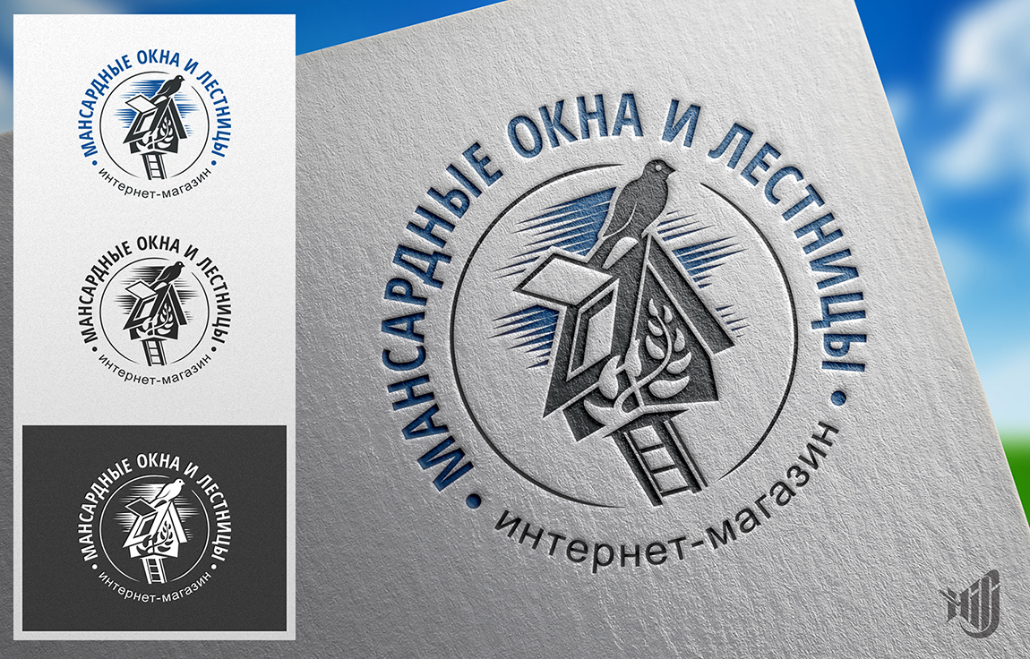 """Логотип """"Мансардные окна и лестницы"""""""