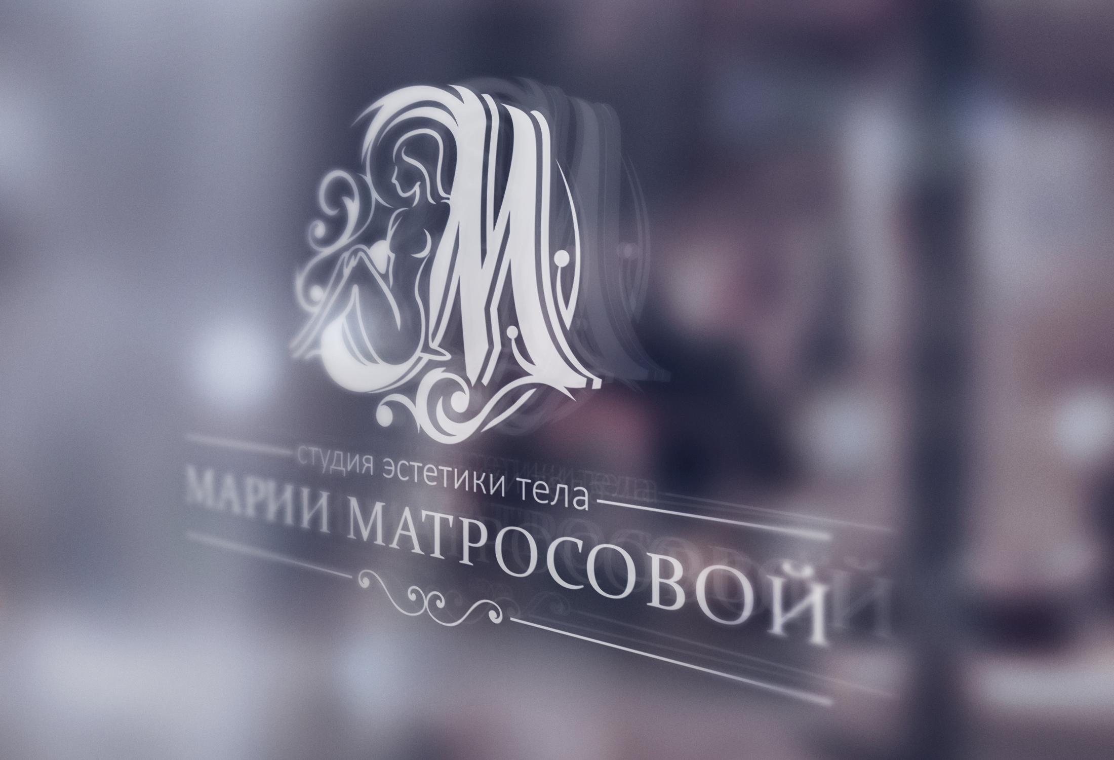 Логотип для Марии Матросовой
