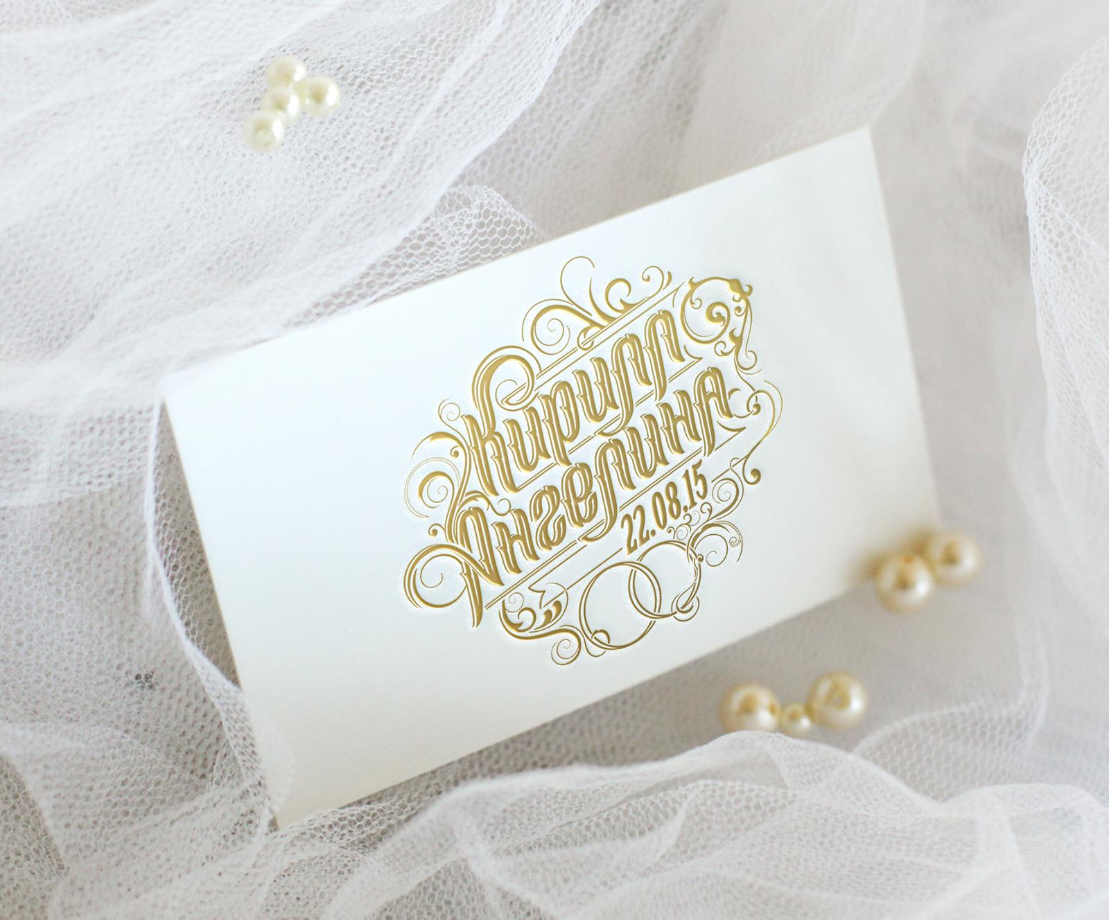 Свадебный логотип2