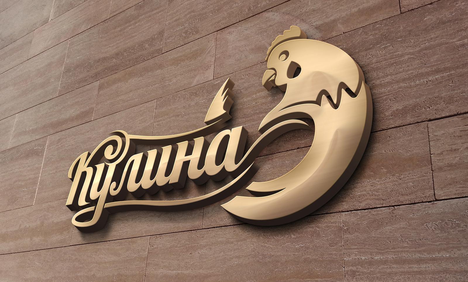 логотип Кулина4