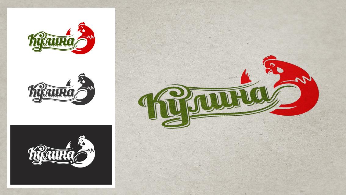 логотип Кулина3