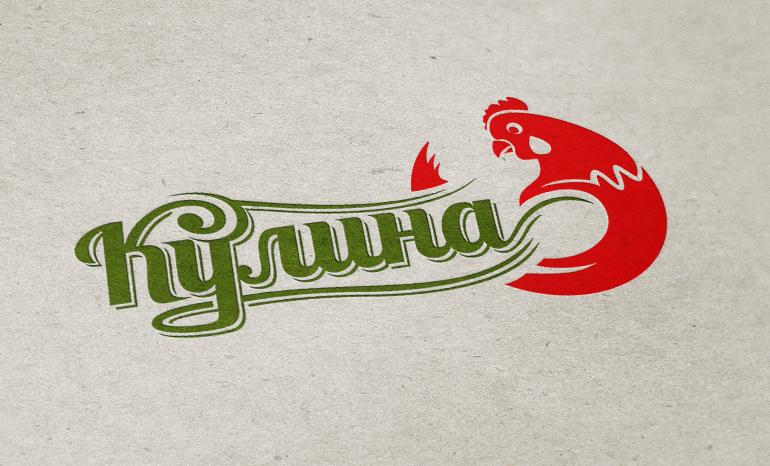 Разработка логотипа для производителя копчёных кур