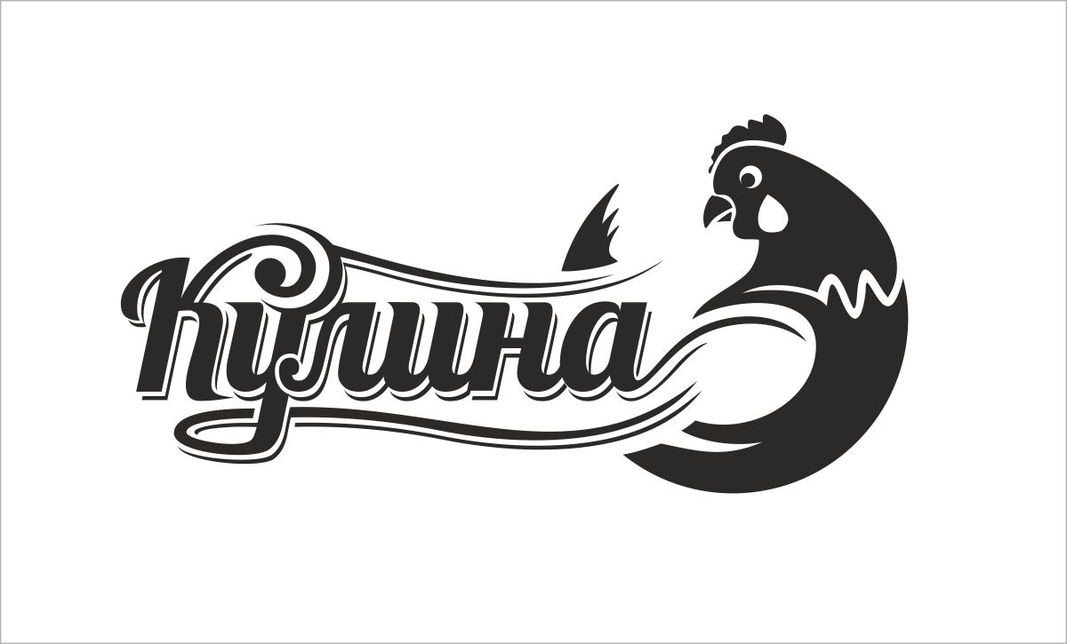 логотип Кулина1