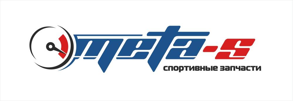 Логотип Meta-S