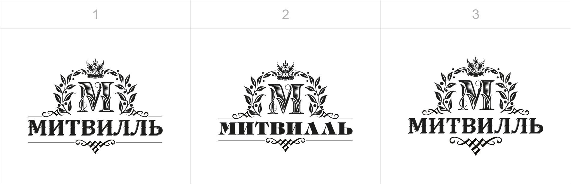 Наброски Митвилль