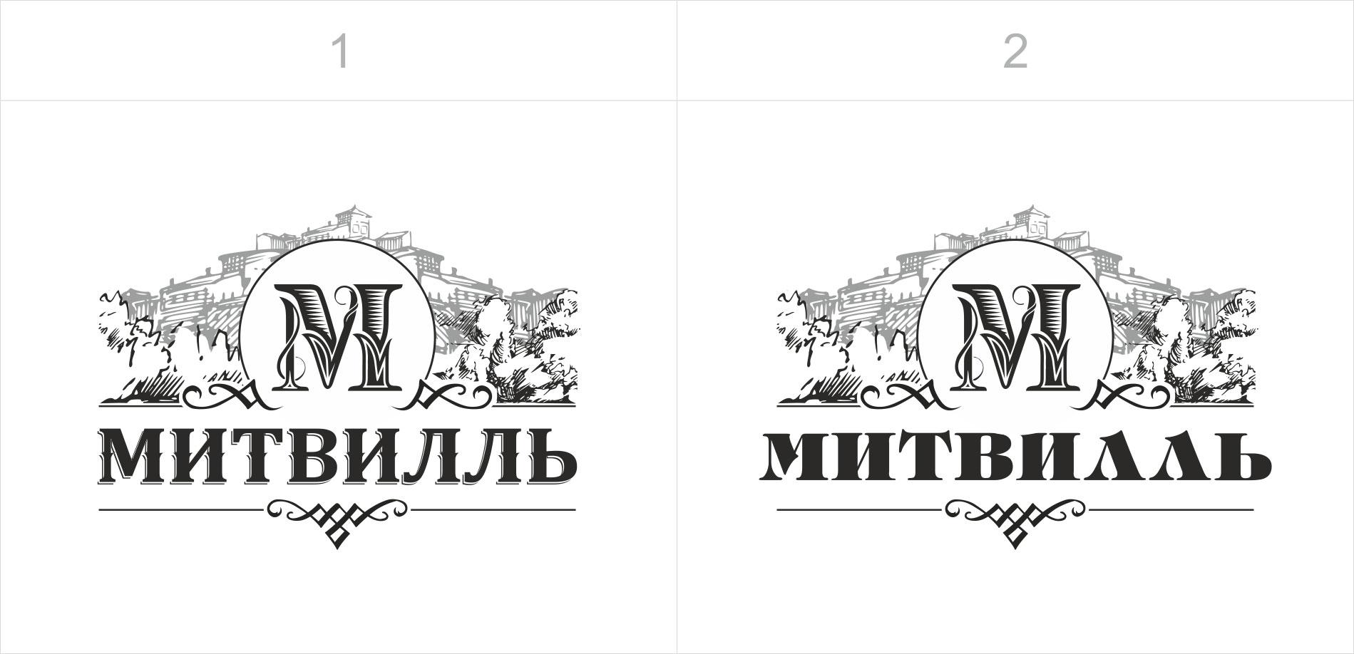Набросок Митвилль1