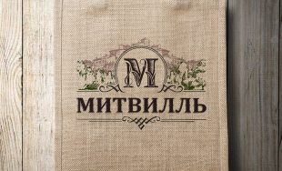 Митвилль