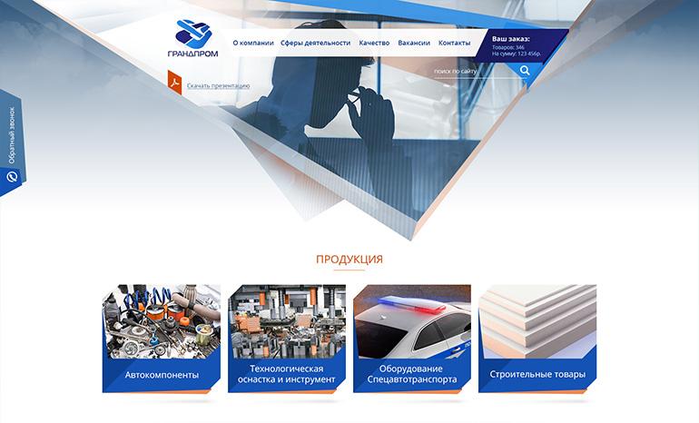 """Дизайн сайта для компании """"Грандпром"""""""