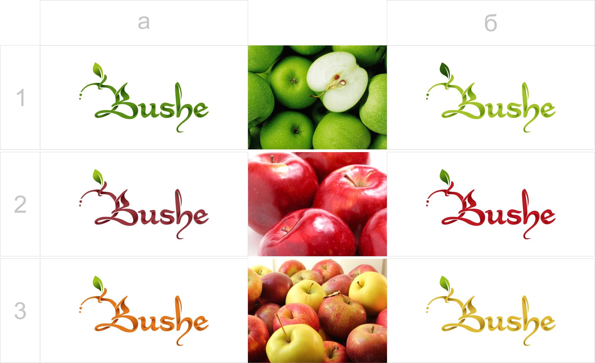 Поиск цвета Bushe