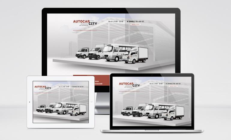 "Дизайн Landing Page для С.Т.О. ""АвтоКарСити"""