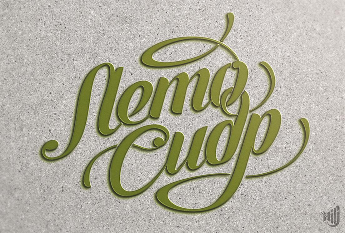ЛетоСидр логотип