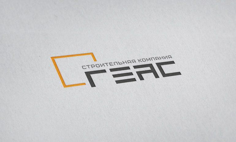 Логотип ГЕАС