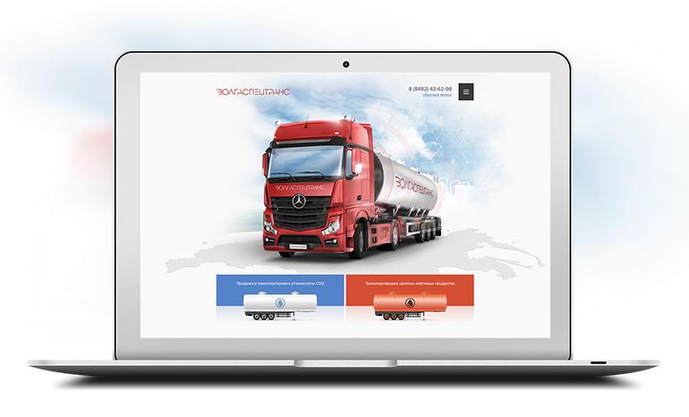 Дизайн сайта для транспортной компании