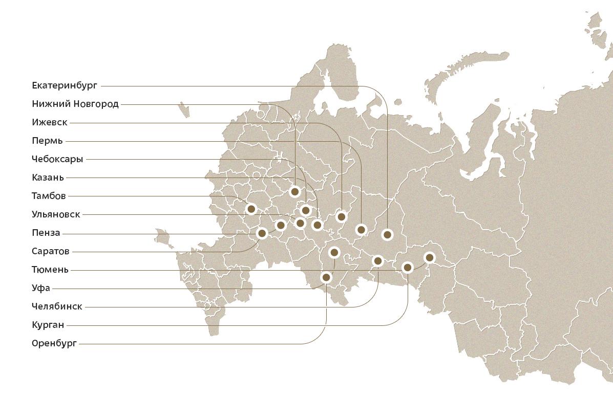 география поставок МК Холдинг