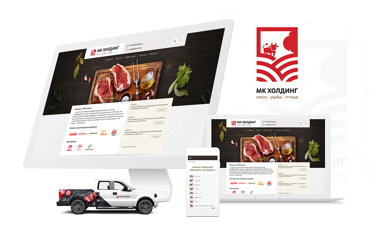 """Дизайн сайта для компании """"МК Холдинг"""""""