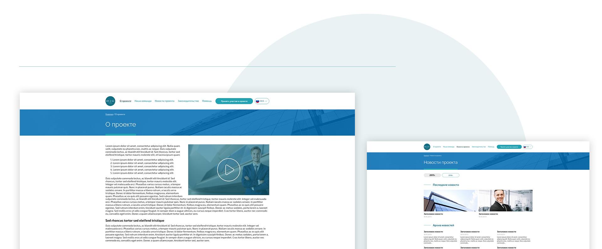 Дизайн сайта Пикфинанс