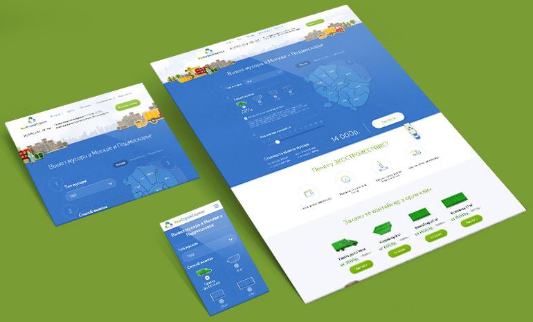Дизайн сайта для транспортной компании по вывозу мусора