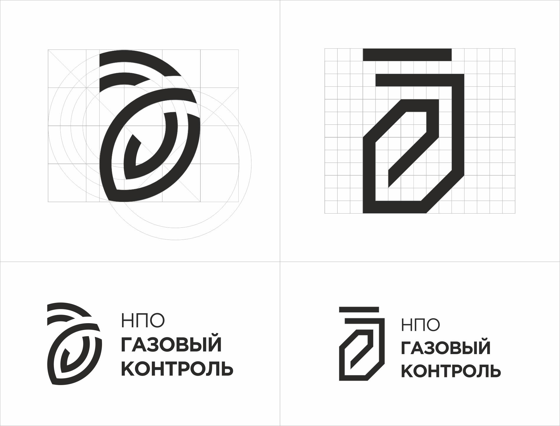 Набросок логотипа Газовый контроль