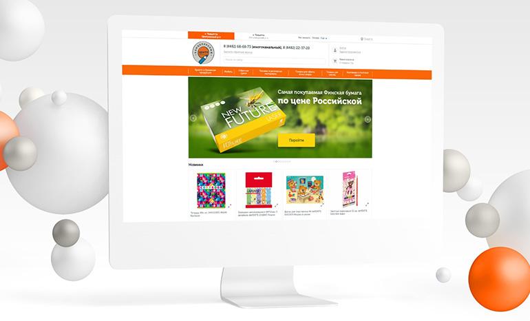 Дизайн интернет-магазина канцтоваров «Дава»