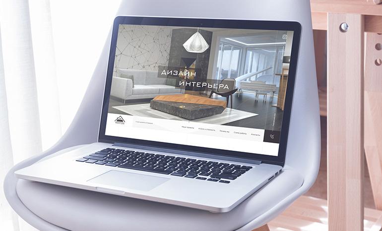 Дизайн сайта для дизайнера интерьеров