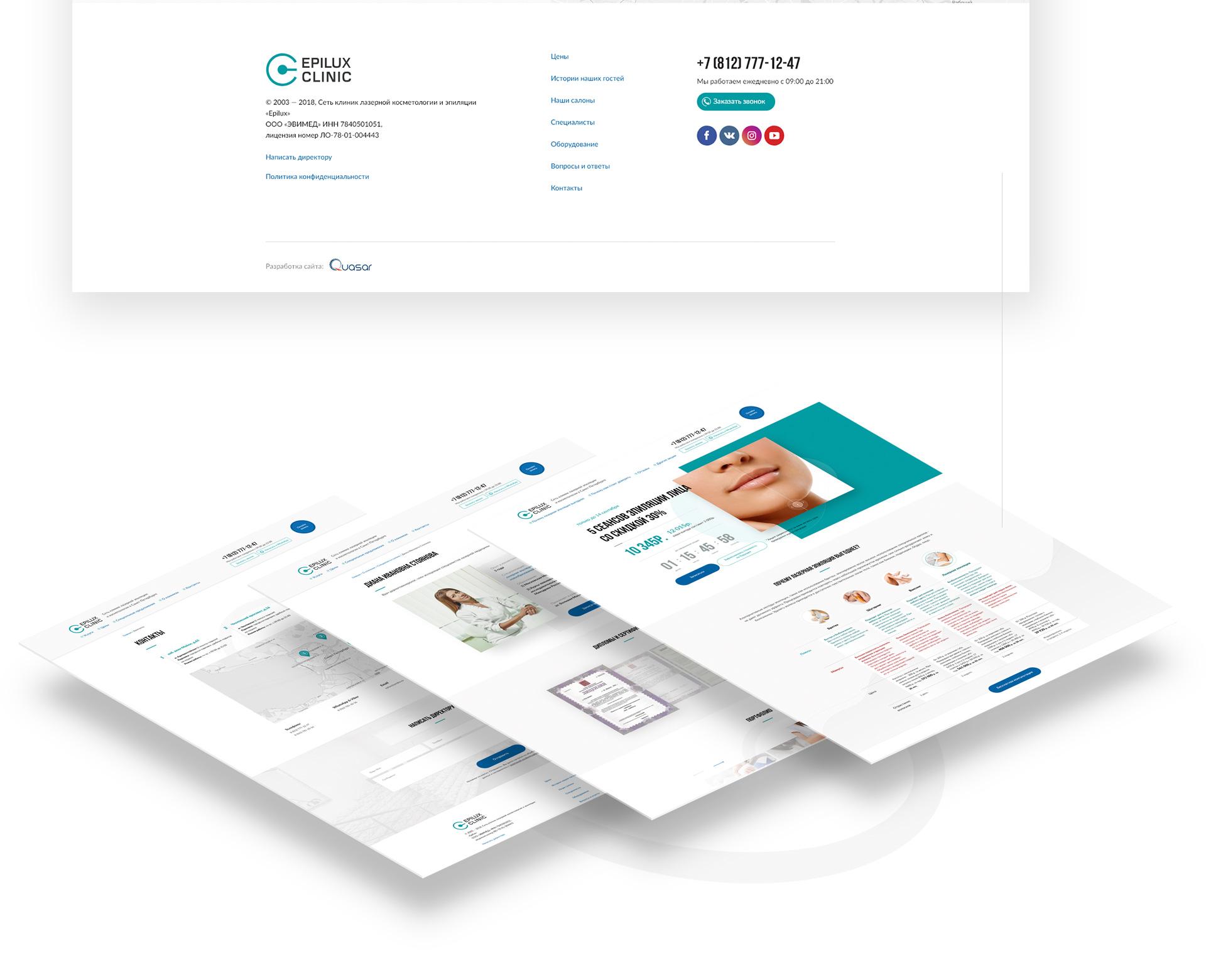 Дизайн сайта Epilux