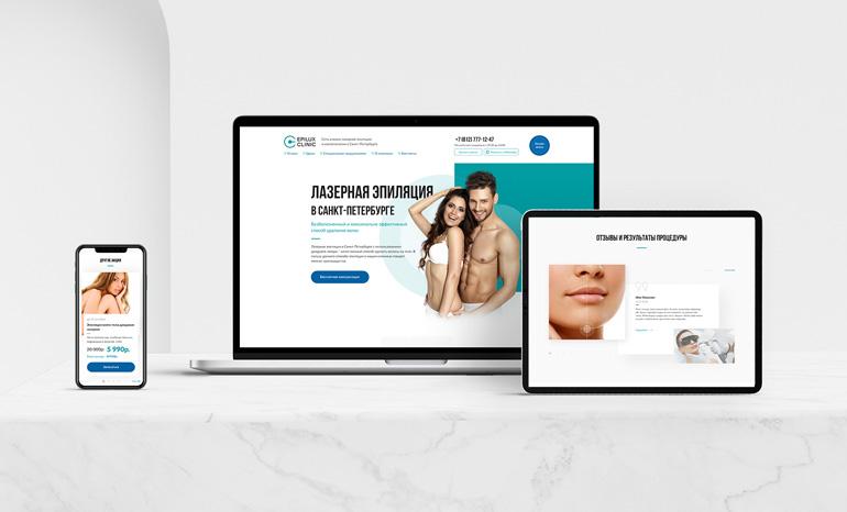 Дизайн сайта для сети салонов лазерной эпиляции