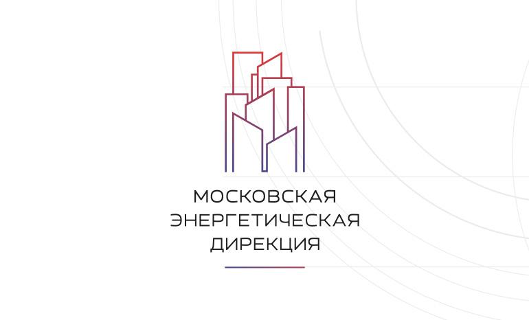 """Разработка логотипа для казенного предприятия """"Московская энергетическая дирекция"""""""