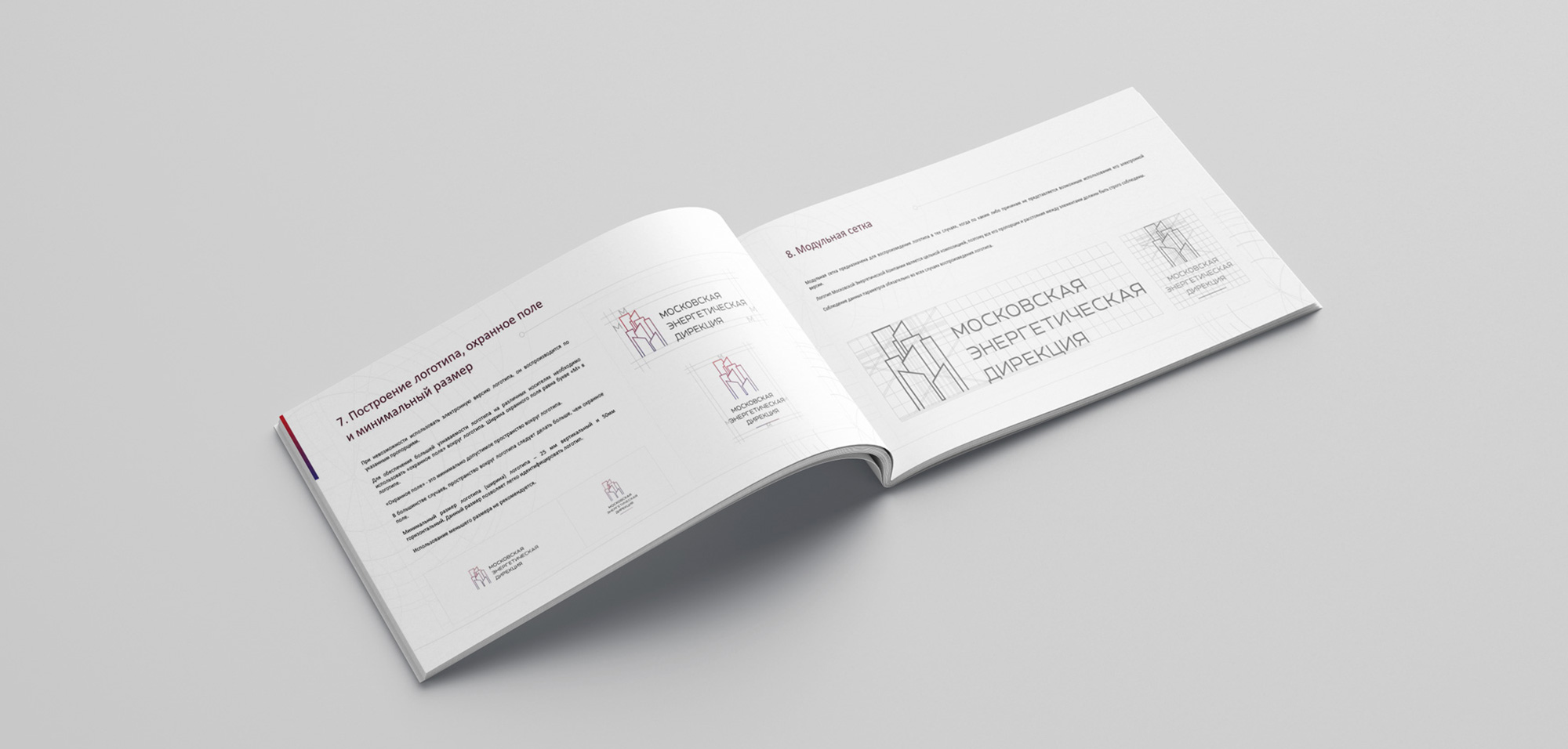 LogobookMED4