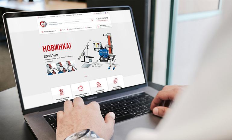 """Дизайн интернет-магазина для компании """"Адэмс"""""""