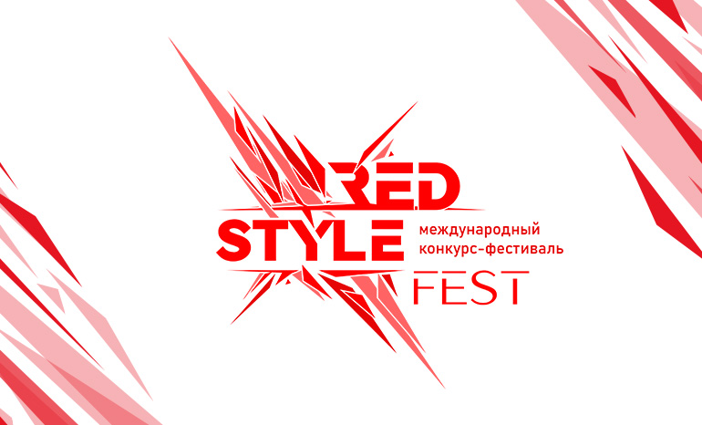 Разработка логотипа для конкурса-фестиваля