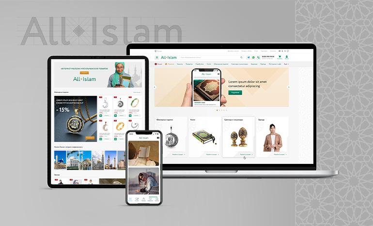 Дизайн интернет-магазина мусульманских товаров ALLIslam.ru
