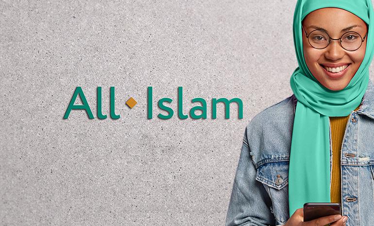 Разработка логотипа для интернет-магазина Allislam.ru