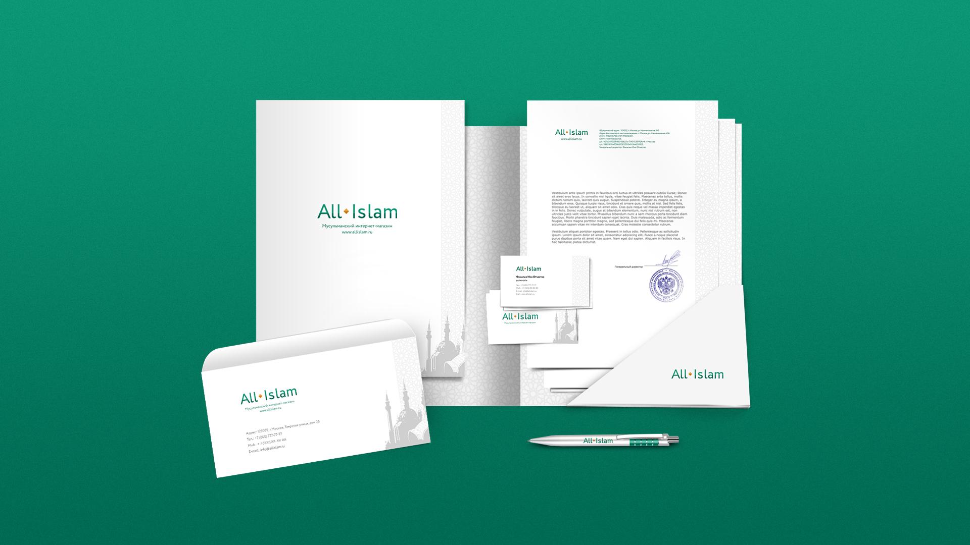 логотип Allislam