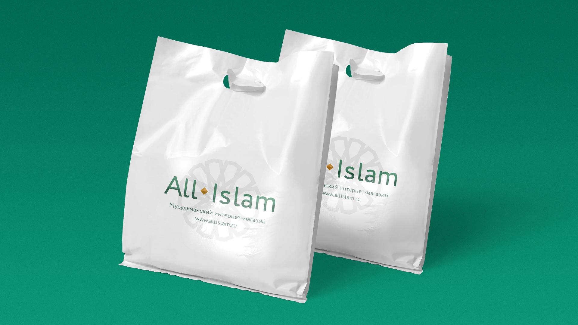 лого Allislam